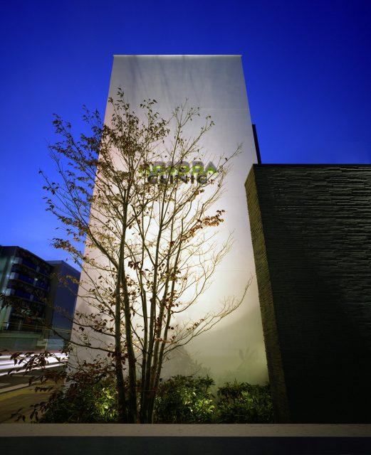 『細田クリニック』設計実績建築写真・竣工写真・インテリア写真4