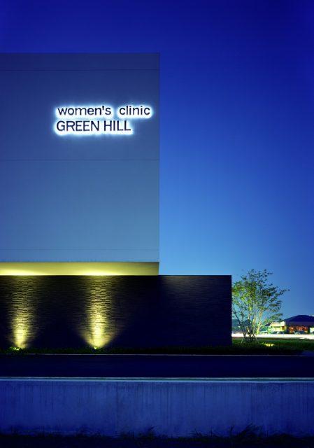 『ウイメンズクリニックグリーンヒル』設計実績建築写真・竣工写真・インテリア写真7