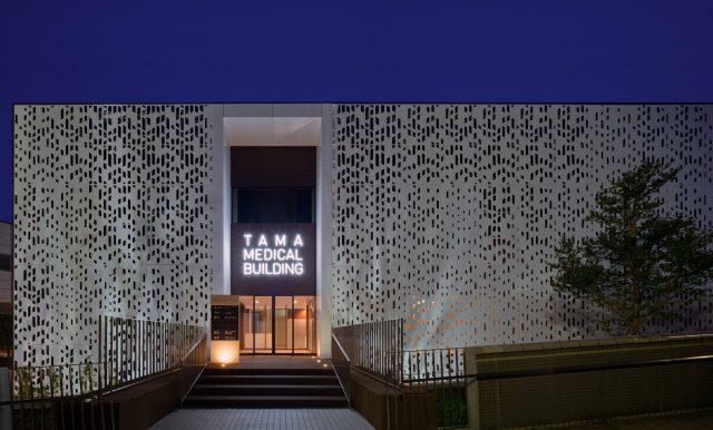 『TAMA MEDICAL BUILDING』設計実績建築写真・竣工写真・インテリア写真5