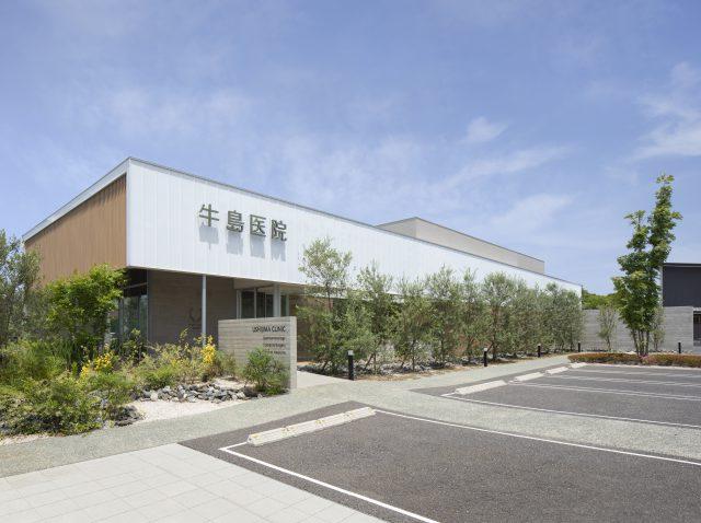 『牛島医院』設計実績建築写真・竣工写真・インテリア写真1