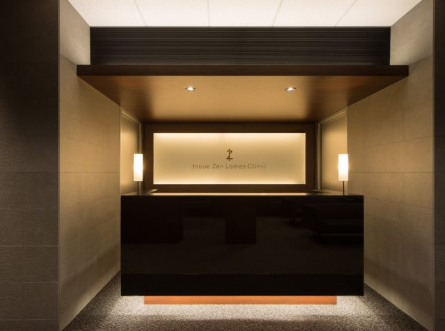 『Inoue Zen Ladies Clinic』設計実績建築写真・竣工写真・インテリア写真2