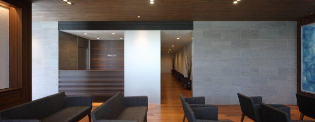 『平井医院』設計実績建築写真・竣工写真・インテリア写真11