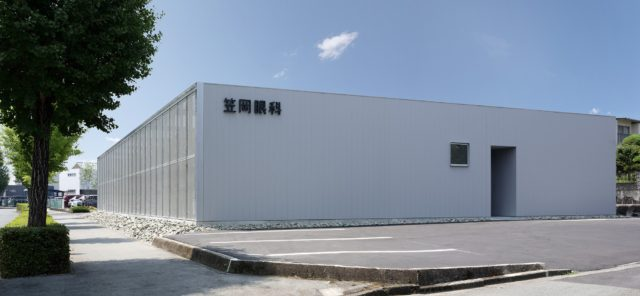 『笠岡眼科』設計実績建築写真・竣工写真・インテリア写真4
