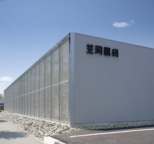 『笠岡眼科』設計実績建築写真・竣工写真・インテリア写真2