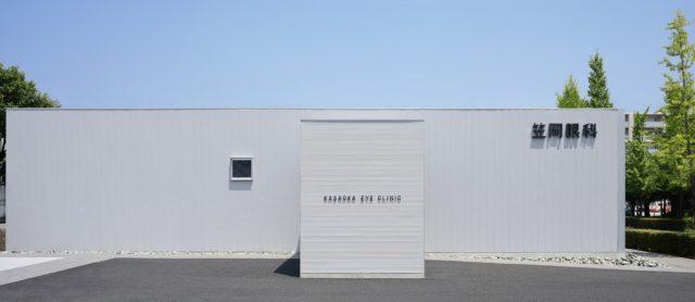 『笠岡眼科』設計実績建築写真・竣工写真・インテリア写真5
