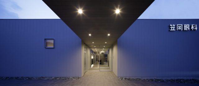 『笠岡眼科』設計実績建築写真・竣工写真・インテリア写真9