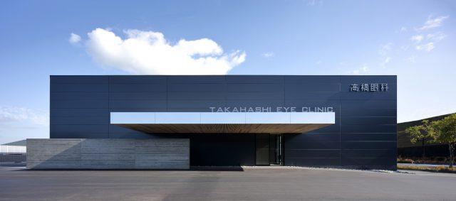 『高橋眼科』設計実績建築写真・竣工写真・インテリア写真2