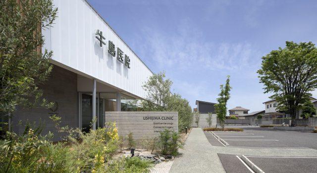 『牛島医院』設計実績建築写真・竣工写真・インテリア写真4