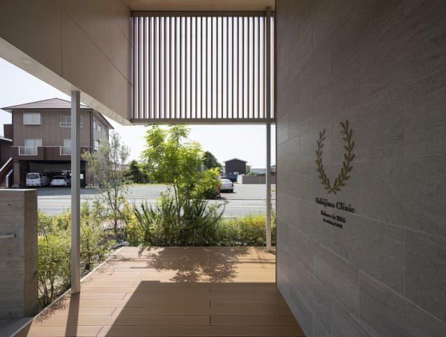 『牛島医院』設計実績建築写真・竣工写真・インテリア写真6