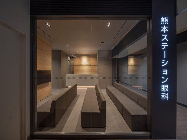 『熊本ステーション眼科』設計実績建築写真・竣工写真・インテリア写真1